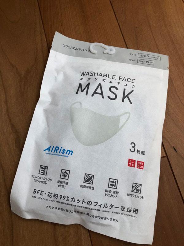エアリズムマスク新作パッケージ表