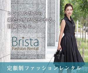 Bristaのイメージ